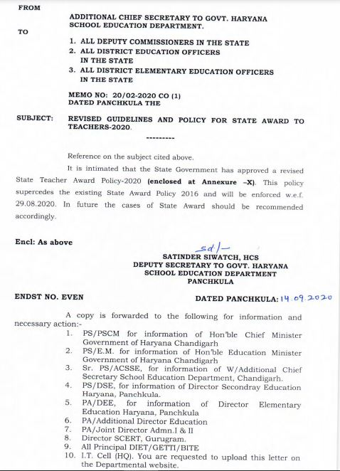 Latest State Teacher Award Policy/Guidelines 2020 for State Award to Teachers