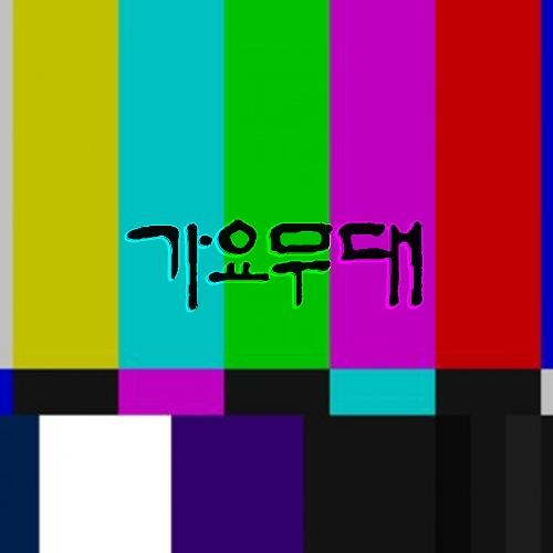 Jang Won Ki – 가요무대 – Single