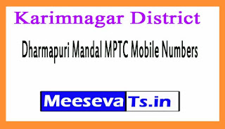 Dharmapuri Mandal MPTC Mobile Numbers List Karimnagar District in Telangana State
