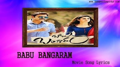 babu-bangaram-telugu-movie-songs-lyrics