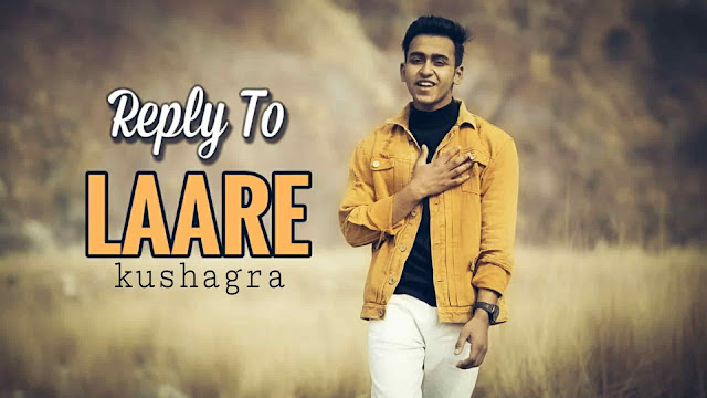 Reply To Laare lyrics song 2020