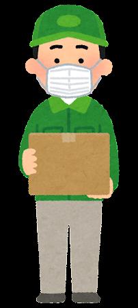 マスクを付けた配達員のイラスト(男性・笑顔)