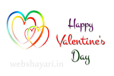 heart happy valentine day images