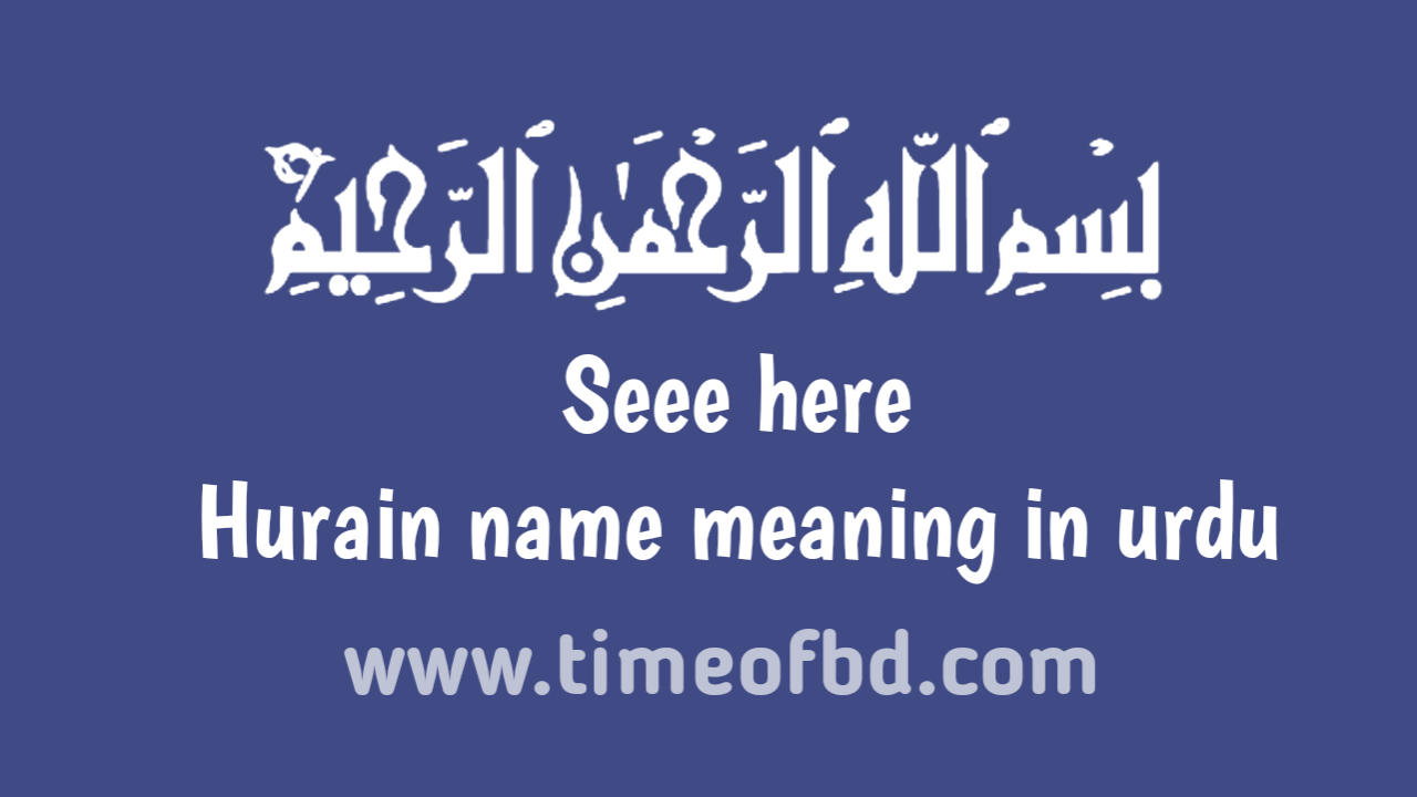 Hurain name meaning in urdu, ہورین نام کا مطلب اردو میں ہے