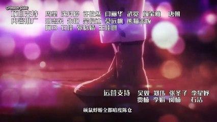 Hitori no Shita - The Outcast 3rd Season Episode 4 English Sub