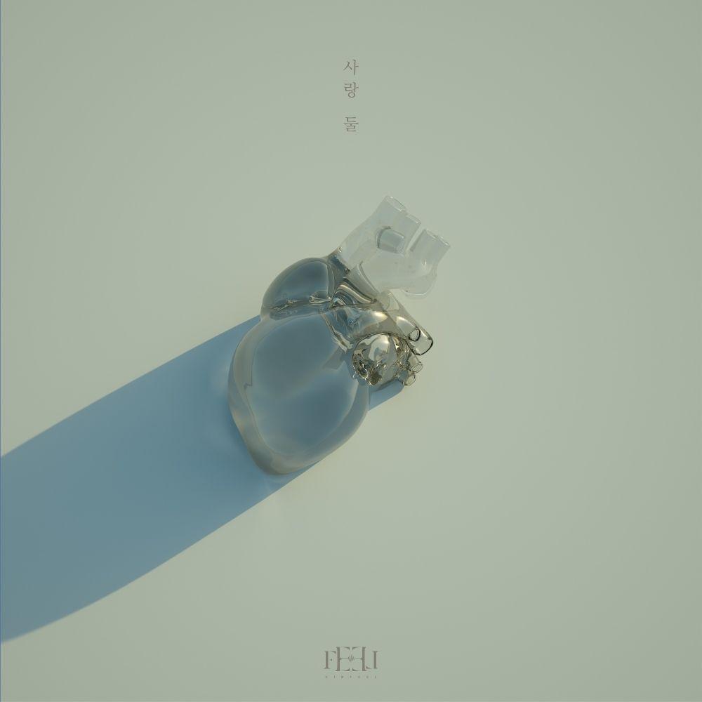Kim Feel – Love 2 – Single