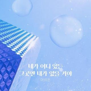 [Single] The Hidden – Perfume OST Part 15 full album zip rar 320kbps