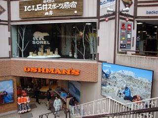 オッシュマンズ&石井スポーツ
