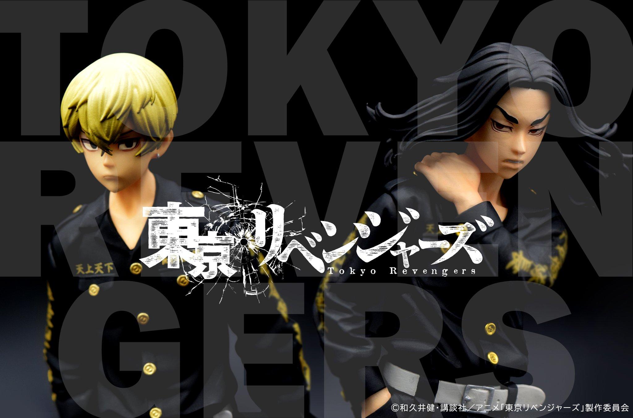 Banpresto Tokyo Revengers