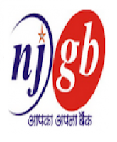 Narmada Jhabua Gramin Bank, NJGB, Madhya Pradesh, freejobalert, Latest Jobs, Bank, 12th, NJGB logo
