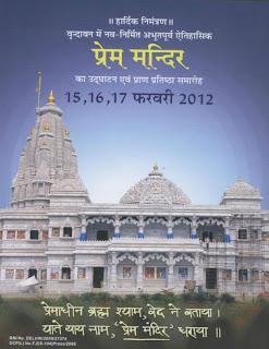 Jagadguru Kripaluji Maharaj's Prem Mandir, gem of bhakti shining in Vrindaban