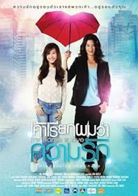 film thailand terbaik sepanjang masa
