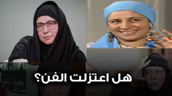 هل اعتزلت الفنانة المصرية عبلة كامل؟