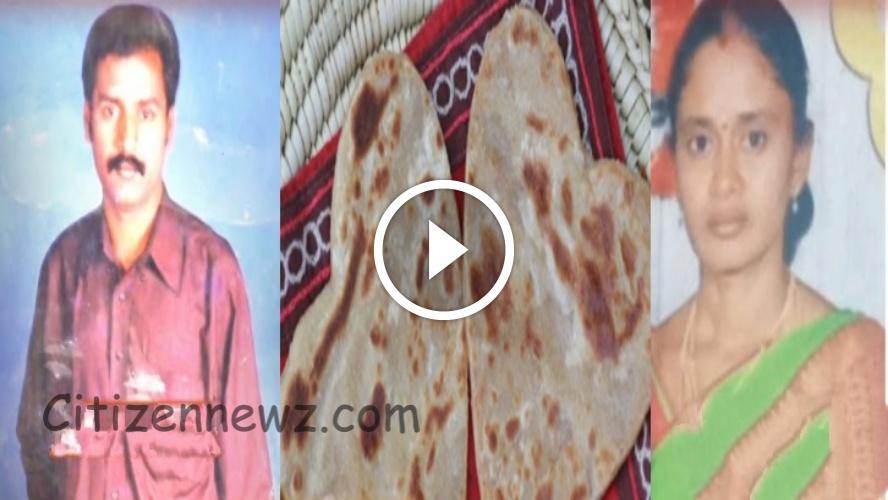கணவனை காலி செய்த புரோட்டா காதல்..! மாஸ்டருடன் சிக்கிய சலூன் கிரி