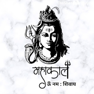 mahakal status in hindi 2020 new photot images