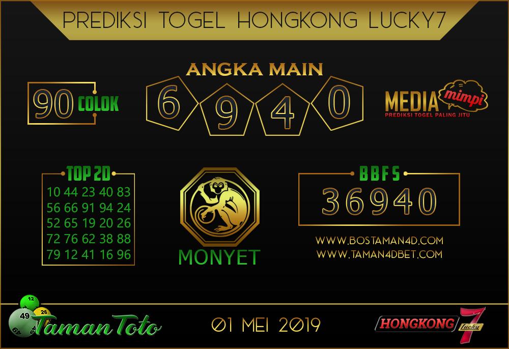 Prediksi Togel HONGKONG LUCKY 7 TAMAN TOTO 01 MEI 2019