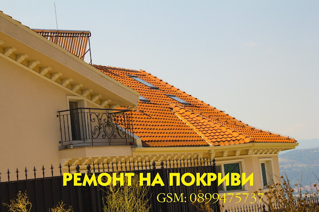 Ремонт на покриви Варна