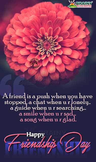 friendship day all time best greetings, best friendship day all time greetings, whats app sharing friendship quotes