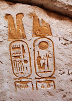 CarCartouche found at Abydos palace site identifying Ramesses the Great.