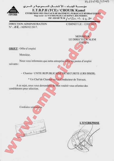 اعلان توظيف في مؤسسة البناء والاشغال العمومية والري ولاية بومرداس فيفري 2017