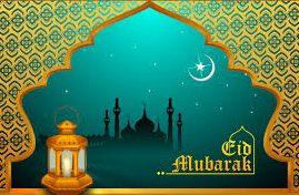 Eid greeting card 2017