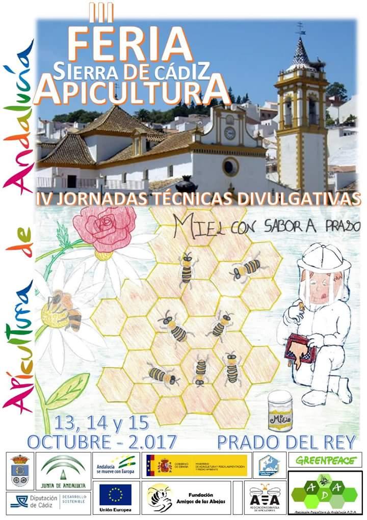 """3ra FERIA DE APICULTURA """"SIERRA DE CÁDIZ""""."""