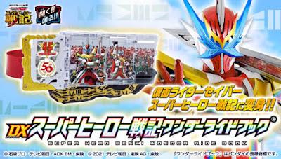 DX Superhero Senki Wonder Ride Book Official Images
