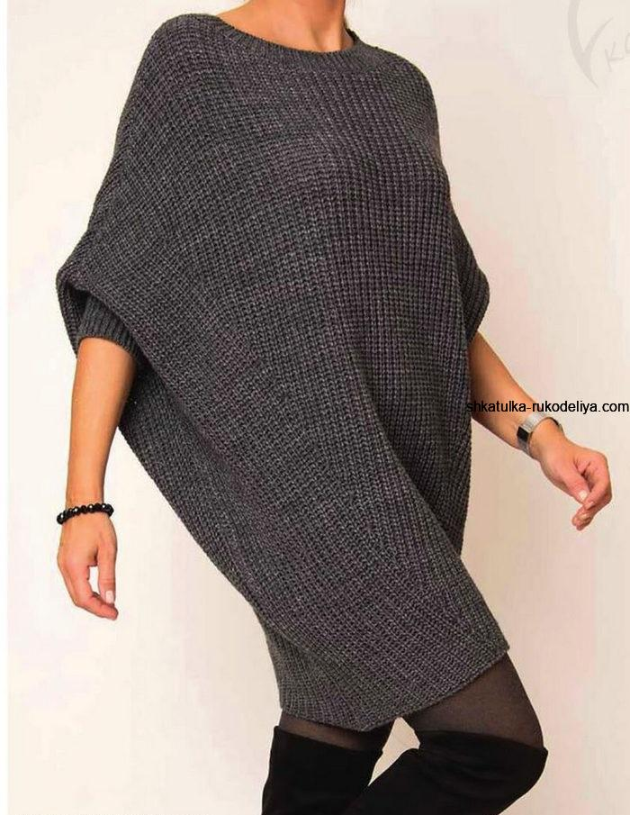 poncho with sleeves pattern