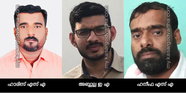 Kerala, News, Religion, Sirajul huda, Committee, Office bearers , Siraju office bearers l Huda Duff Sangam GCC Committee