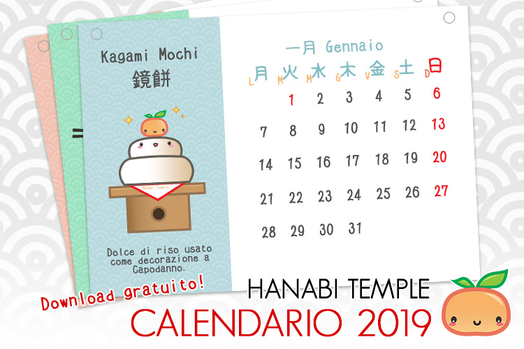 Calendario Giapponese.Hanabi Temple Il Giappone A Portata Di Clic Hanabi Temple