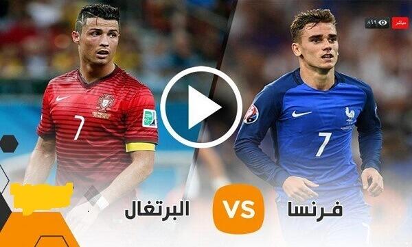 مشاهدة مباراة البرتغال ضد فرنسا بث مباشر اليوم الاحد 11-10-2020 دوري الأمم الأوروبية