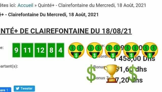 Arrivée DE AGENU 18/08/2021 Tiercé et Quinté