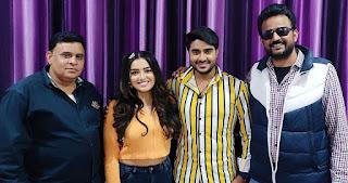Love Vivah dot com Bhojpuri Movie