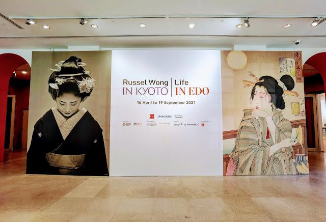 Russel_Wong_Kyoto_Life_Edo_Asian_Civilisations_Museum
