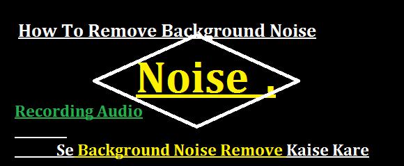 Recording-Audio-Ka-Background-Noise-Remove-Kaise-Kare