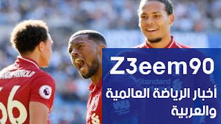 باريس سان جيرمان يستهدف لاعب الوسط الهولندي جورجينو فينالدوم نجم ليفربول