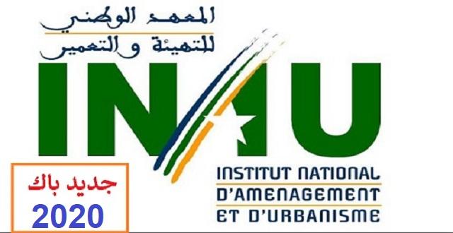 المعهد الوطني للتهيئة والتعمير-INAU: نتائج الانتقاء الاولي