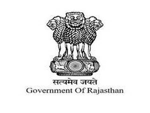 देवनारायण मेधावी छात्रा फ्री स्कूटी योजना ऑनलाइन पंजीकरण | Devnarayan Medhavi Chatra Free Scooty Yojana Online Registration