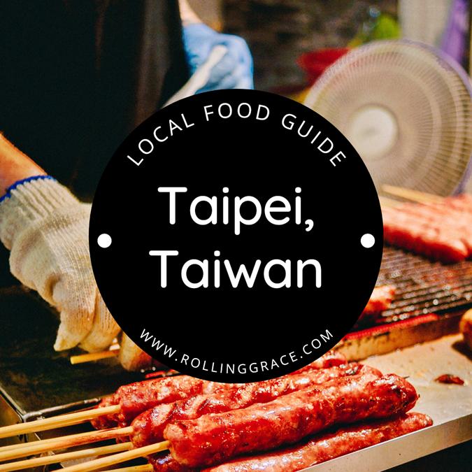 popular taiwan street food