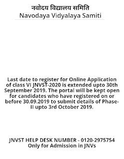 नवोदय विद्यालय चयन हेतु प्रवेश परीक्षा 2019 - ऑनलाइन आवेदन की डेट बढ़ी, अब 30 सितम्बर तक करें रजिस्ट्रेशन, आदेश देखें