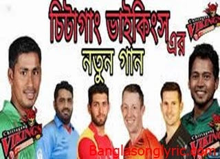 The Chittagong Vikings Theme