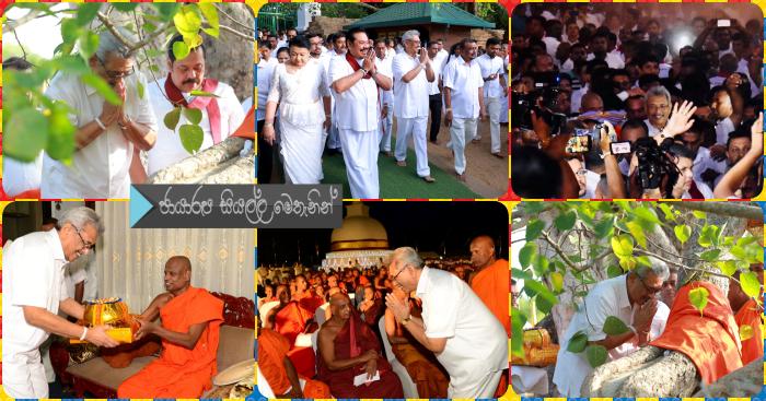 https://gallery.gossiplankanews.com/news/gotabaya-at-anuradhapura.html