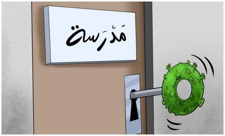 نقابات تطلب تأجيل الدخول المدرسي بإقليم أزيلال