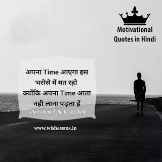 motivational lines in hindi, motivational status in hindi 2 line, 2 line motivational shayari in hindi font, 2 line inspirational shayari in hindi, two line motivational quotes in hindi, best motivational lines in hindi, inspirational lines in hindi, success status in hindi 2 line, one line motivational quotes in hindi, 2 line motivational quotes in hindi, 2 line motivational shayari, success shayari in hindi 2 lines, motivational lines for students in hindi