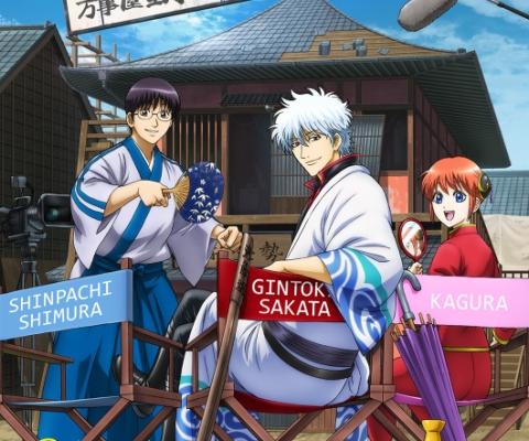 Anime Movies 2021