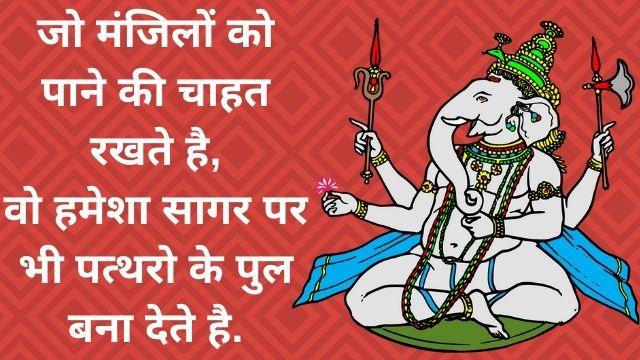 Hindi-Inspirational-Shayari