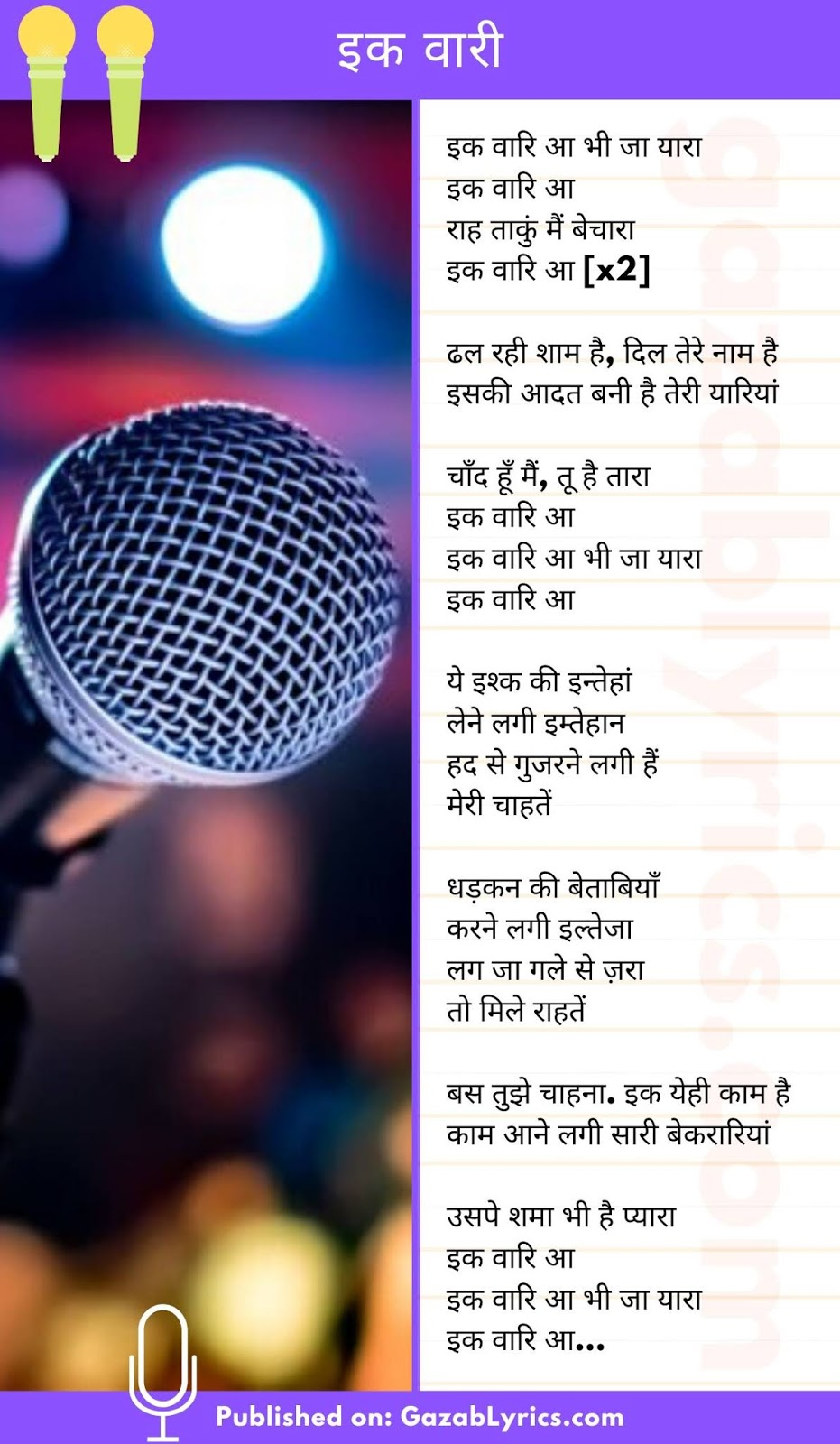 Ik Vaari song lyrics image