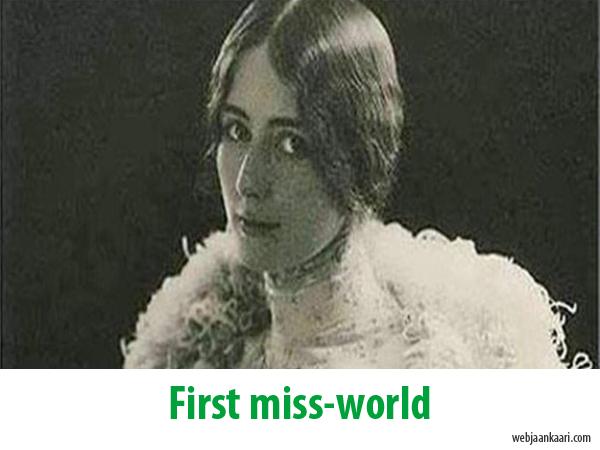 World's first miss-world