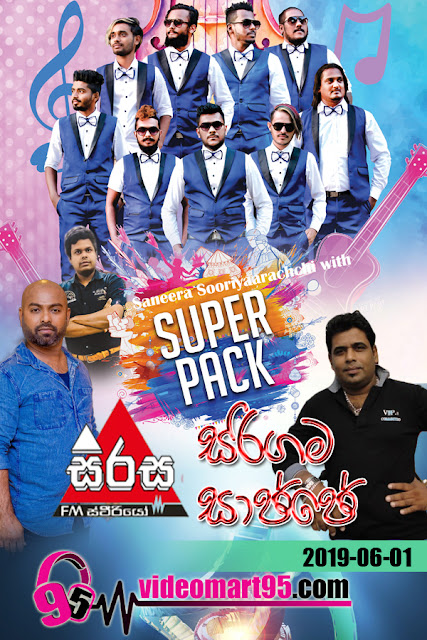 SIRASA FM SARIGAMA SAJJE WITH PANADURA SUPER PACK 2019-06-01