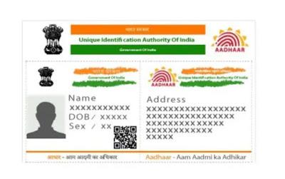 आधार कार्ड में अपना फोटो कैसे अपडेट करें | How to update Photo in Aadhaar Card ?